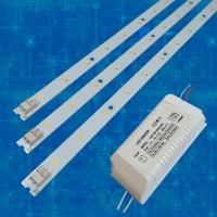 Комплект для сборки светодиодного светильника
