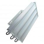 Светодиодный светильник GL – PROGECTOR ECO 150