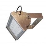 Светодиодный уличный светильник GL - PROGECTOR 45 (АРХИВ)