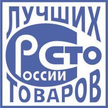 В конкурсе «100 лучших товаров России» - занял свое место светодиодный светильник GL-ARMSTRONG 96