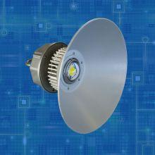Светодиодный светильник GL-HIGH BAY 50