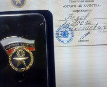 """Всероссийский конкурс """"100 лучших товаров России"""""""