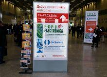"""19-я Международная выставка электронных компонентов, модулей и комплектующих """"ExpoElectronica"""" 2016"""