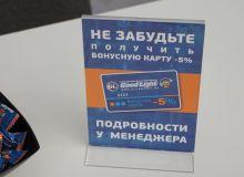 bonusnaya-karta-nizhniy-novgorod