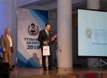goodlight_tarasov_premiya