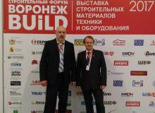 Наша команда на строительном форуме ВоронежBuild.