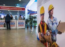 В Воронеже прошел специализированный строительный форум.