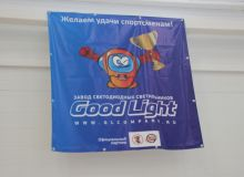 16_goodlight_sponsor