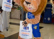 Лев от компании «Гуд Лайт» был щедр на подарки