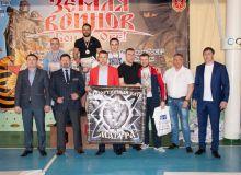 Награждение победителей турнира «Земля воинов»