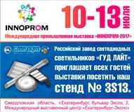 prom-vistovka