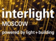 interlight_2017