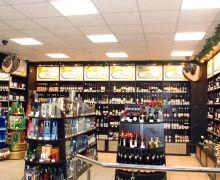 """Название объекта: Алкогольный супермаркет """"АлкоМаг"""""""