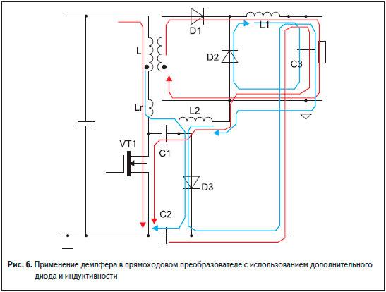 Применение демпфера в прямоходовом преобразователе с использованием дополнительного диода и индуктивности